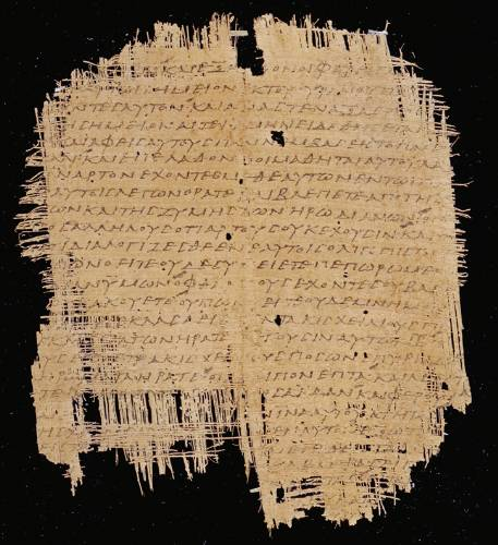 Early edition of Mark's Gospel, copy circa 200 AD